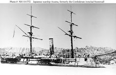 Confederate States Ironclads | Confederate ironclad Stonewall , was purchased from the United States ...