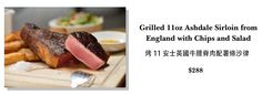 It's at #TheGlobe! English Beef Promotion runs 1/12-2/12. Enjoy a #craftbeer with your Ashdale Sirloin & all the trimmings.  #HongKong #EnglishBeef #Sirloin # AshdaleRibs #Beer #CraftBeer #EnglishPub