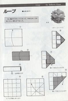 Loop Page 1