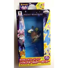 Pokemon 2014 Banpresto UFO Game Catcher Prize XY Series Movie Version Dedenne Character Keychain