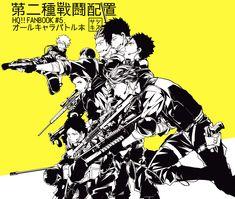Battle Deployment series by Gusari. Haikyuu Ships, Haikyuu Fanart, Haikyuu Anime, Hinata, Kageyama, Iwaoi, Kuroken, 5 Anime, Fanarts Anime