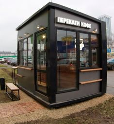 House Container Design Coffee Shop 26 New Ideas Container Coffee Shop, Container Cafe, Container House Design, Cafe Restaurant, Restaurant Design, Small Coffee Shop, Coffee Shop Design, Street Coffee, Coffee Cafe