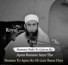 Our log ye shaan se karte h aaj kal Quran Quotes Love, Allah Quotes, Muslim Quotes, Truth Quotes, Hindi Quotes, Best Quotes, Quotations, Life Quotes, Beautiful Islamic Quotes