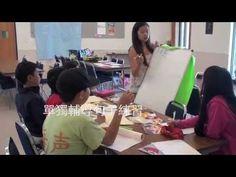 星期歌教學 - YouTube