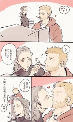 Thor X Loki, Marvel Avengers, Gay Comics, Marvel Comics, Marvel Universe, Marvel Couples, Loki Laufeyson, Tom Hiddleston Loki, Kawaii Anime