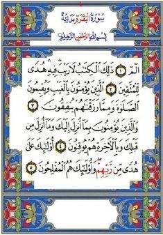 Quran Verses, Quran Quotes, Reading Al Quran, Surah Al Quran, Quran Arabic, Quran Pak, Coran Islam, Names Of God, Islamic Love Quotes