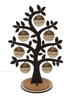 Resultado de imagen para cortes en mdf Laser Art, Laser Cut Wood, Laser Cutting, Frame Crafts, Wood Crafts, Diy And Crafts, Office Desk Gifts, Ramadan Crafts, Laser Cutter Projects