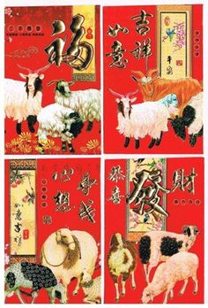 Year of Sheep Red Envelope (Chinese New Year Gifts 2015)