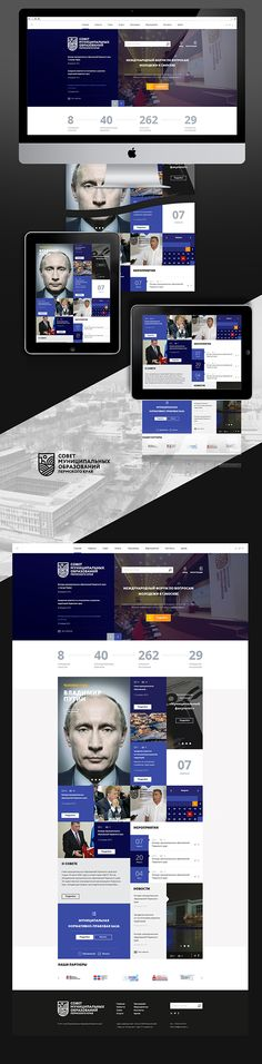 Council of municipalities on Behance