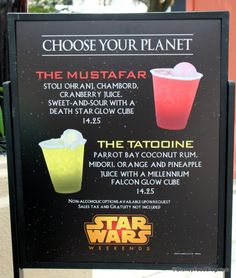 2015 Star Wars Weekend Specialty Drink Menu