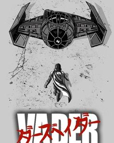 Darth Vader AKIRA Mashup T-Shirt Art