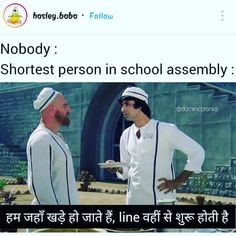 Extremely Funny Memes, Latest Funny Jokes, Most Hilarious Memes, Funny Memes Images, Funny Picture Jokes, Funny School Jokes, Funny Jokes In Hindi, Some Funny Jokes, Crazy Funny Memes