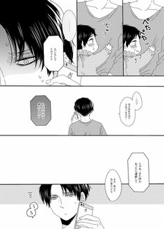 Levi and baby Eren || AoT