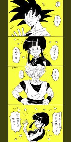 � from the story ��GoChi Doujinshi��✅ by XxE_GochixX (�) with 584 reads. Dragon Ball Z, Dbz Memes, Sasuke X Naruto, Romance, Son Goku, Super Saiyan, Chi Chi, Doujinshi, Sketches