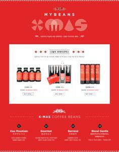#텐바이텐 #X-MAS #기획전 Web E, Web Design, Korean Design, Event Page, Kiosk, Advertising Design, Merry Xmas, Banner Design, Happy New Year