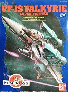 BANDAI MACROSS ROBOTECH 1/72 VF-1S VALKYRIE SUPER FIGHTER SPECIAL COATING VERSION 15th Anniversary EDITION Model Kit
