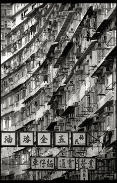 https://flic.kr/p/vRzZYt | Nostalgic | Location: Yau Man Street, Quarry Bay, Hong Kong  Canon EOS 1V HS Canon EF 70-200mm f/2.8L USM Adox CHS 50 Red filter  Kodak HC-110 (B) 7 min at 20ºC  Development details on FilmDev