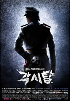 Bridal Mask - Korean Drama - Really good show and an interesting look into a time in history when Japan occupied Korea.