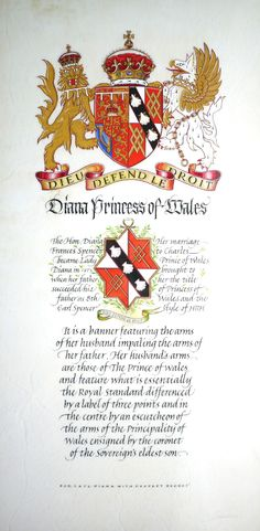 Coat of Arms of Diana, Princess of Wales, 2007