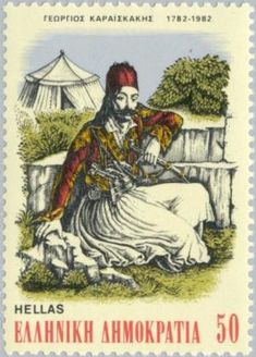 Stamp: 200 Years Birth of Georgios Karaiskakis (Greece) (Greek History) Mi:GR 1510 Greek Traditional Dress, Greek Independence, Greek History, Stamp Catalogue, Magazine Art, Magazine Covers, Stamp Collecting, Country Of Origin, Postage Stamps