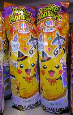 Japanese Snacks, Japanese Candy, Cute Japanese, Japanese Food, Cute Snacks, Cute Food, Yummy Snacks, Kawaii Halloween, Halloween Snacks