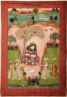 Title: Sultan Khwaja Ibrahim Adham in a landscape with four angels and a dog…