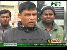 Today Bangla News Live 30 January 2016 On Channel i Bangladesh News