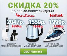 пятница Home Appliances, House Appliances, Kitchen Appliances