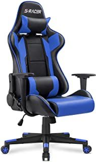 Best Gaming Chairs For Big Guys Of August 2020 In 2020 Leather Desk Gaming Chair Computer Chair