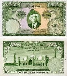 Pakistan Hotline: A Collection of Old Pakistani Currency Notes Pakistan Map, History Of Pakistan, Pakistan Food, Pakistani Rupee, Pakistani Girl, Happy Independence Day Pakistan, Best Profile Pictures, Flower Embroidery Designs, Old Coins