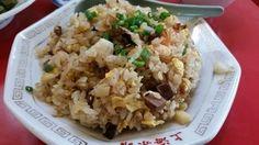 等々力 上海菜館 Grains, Rice, Food, Essen, Meals, Seeds, Yemek, Laughter, Jim Rice