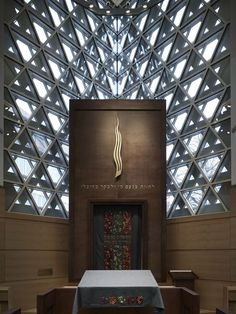 How Architecture lifts us up. Ulm Synagogue / Kister Scheithauer Gross Architects and Urban Planners Synagogue Architecture, Sacred Architecture, Religious Architecture, Concept Architecture, Interior Architecture, Architectural Section, Architectural Elements, Arte Judaica, Limestone Wall