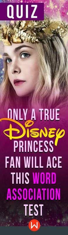 Are you a true Disney Princess fan?