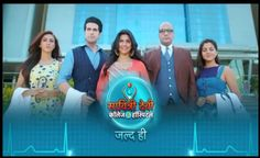 Savitri Devi College And Hospital Cast, Story, Time | Colors