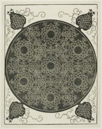 Albrecht Dürer German, 1471-1528  The Fourth Knot, c. 1507  Woodcut on ivory laid paper
