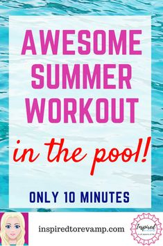 What a refreshing and quick way to get fit in the summer? Look no further, this 10 minute fat burning summer pool workout is simple and gets results! Water Aerobics Routine, Water Aerobics Workout, Water Aerobic Exercises, Swimming Pool Exercises, Pool Workout, Mommy Workout, Swimming Tips, Fun Workouts, Water Workouts