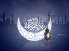 Wallpapers For You: Ramadan Wallpapers