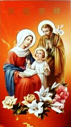 Jesus Mary And Joseph, Prayer Board, Holy Family, Mother Mary, Childhood Memories, Catholic, Disney Characters, Fictional Characters, Prayers