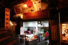 【台湾】まさに千と千尋の世界! 九份で食べる絶品おすすめグルメ6選 - トラベルブック