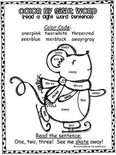 Winter Color by SIGHT WORD sentences!  What a FUN way to practice sight words!