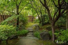 Koko-en garden. Via Facebook