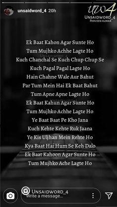 Touching Words Touching Stories Heart Touching Shayari Thoughts In Hindi Deep Thoughts