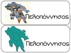 Δραστηριότητες, παιδαγωγικό και εποπτικό υλικό για το Νηπιαγωγείο & το Δημοτικό: Ταξίδι στην Ελλάδα: μαθαίνοντας για τα γεωγραφικά διαμερίσματα Greece Map, Geography, Teaching, Education, Blog, Movie Posters, Space, Floor Space, Film Poster