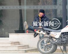Keanu Reeves and Motorcycle in China Keanu Charles Reeves, Keanu Reeves, Man Of Tai Chi, Point Break, Good To See You, Matrix, Brown Shoe, Beautiful Soul, Knock Knock