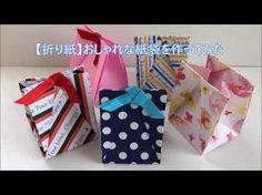 折り紙1枚のギフトボックス♪スライド式!?Giftbox Present 【origami tutorial】(#82) - YouTube Gato Origami, Origami Bag, Origami Bookmark, Origami Stars, Origami Flowers, Origami Paper, Craft Stick Crafts, Diy And Crafts, Paper Crafts