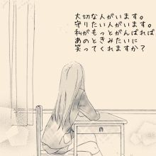 no titleの画像(プリ画像) No Title, Short Words, My Heart Is Breaking, My Way, Lonely, Poems, In This Moment, Illustration, Quotes