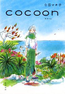 Hiroshima, Akita, Online Anime, Tropical Paradise, Shoujo, War, Painting, Ramen, Fictional Characters