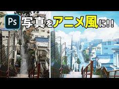 Photoshop Effects, Photoshop Actions, Adobe Photoshop, Pokemon Fusion, Environmental Art, Anime Style, Webtoon, Graphic Design, Drawings