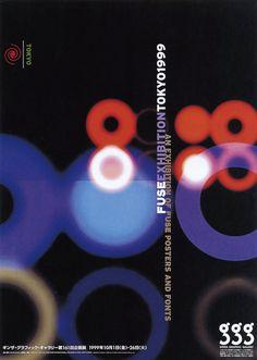Fuse Exhibition Tokyo 1999 « TDC TOKYO JPN