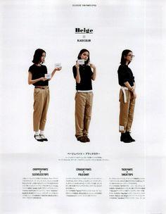 Beauty by Rayne: Fudge June 2018 Issue [Japanese Magazine Scans] Grunge Style, Soft Grunge, Fashion Pants, Love Fashion, Girl Fashion, Fashion Outfits, Tokyo Street Fashion, Mori Girl, Le Happy